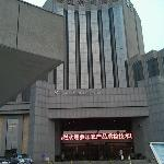 Photo de Gaosu Shenzhou Hotel