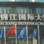 Foto di Jinjiang International Hotel