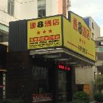 Bilde fra Super 8 Xiamen Hexiang West Road Guanghua Building
