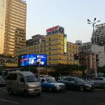 Foto de Home Inn (Xiamen Hu Bin South Road)