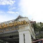  Hotel front gate