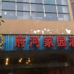 Fuhejiayuan Business Hotel의 사진