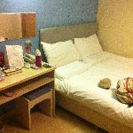 Photo de Piao Home Inn Beijing Dongsi