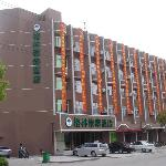 Foto de GreenTree Inn Nantong Tongzhou Coach Station Express Hotel