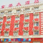 Jin'gang Hotel