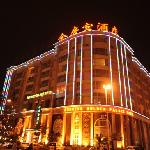 Photo of Golden Palace Business Hotel Kunming
