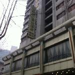 Xin Jinjiang Business Hotel)의 사진