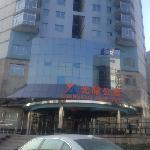 Photo of Guangyao Apartment Hotel