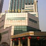 Photo of Liyuan Hotel