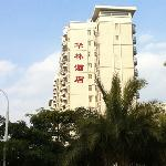 Photo of Hualin Hotel
