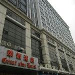 Photo of Zhuhai Chang An Hua Ce Hotel