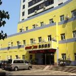 Home Inn Weihai Huoju Road의 사진