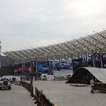 Chengdu International Exhibition Centre