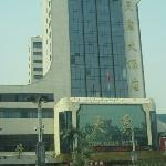 Photo of Tian Quan Hotel