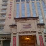 Photo of Hongrun Huaxia Hotel