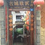 Photo of Gucheng 92 Tavern