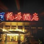 Photo de C&D Hotel Xiamen
