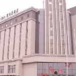Photo de ibis Changzhou Wujin