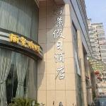 Photo de Lijing Holiday Hotel