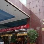 Photo of Jinling Mingdu Hotel Changzhou