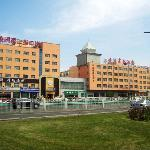 Photo of Ya Zhong Hotel Urumqi