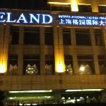 Φωτογραφία: Shanghai Grace Land International Hotel