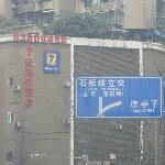 Photo de 7 Days Inn(Chongqing Jiefangbei Deyishijie)