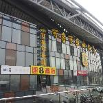 Foto Super 8 Beijing Railway South Station North Square