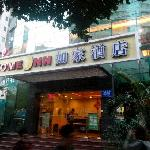 صورة فوتوغرافية لـ ‪Home Inn Shenzhen Diwang Plaza Bao'an South Road‬