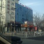 Foto de Dreams Travel Hostel Beijing South Main Street