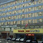Фотография Home Inn (Dalian Gangwan Square)