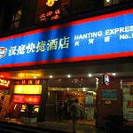 Photo de Hanting Express (Guangzhou Tianhe)