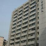 Foto Guangdong Telecom Post Building