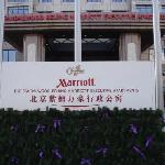The Sandalwood Beijing Marriott Executive Apartments resmi
