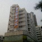 Photo of Fuzon Hotel