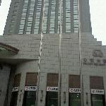 Photo of Delight Hotel Dalian