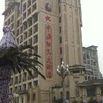 Dizhonghai Sunshine Hotel