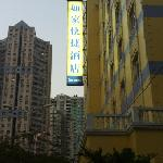 Home Inn (Xiamen Hu Bin South Road)の写真