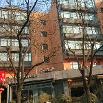 Photo de Orange Hotel Beijing Yayun Village