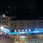 Photo de Hanting Express (Chengdu New Shuhan)