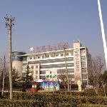 Photo of Regal Holiday Hotel