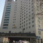 Photo of Taishan Mingren Hotel
