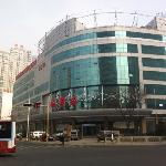 Φωτογραφία: Haimengyuan Hotel Shinan District