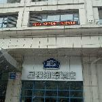 Photo of Dalian Weijing Hotel