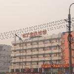 Photo of Pod Inn (Beijing Zhongguancun)