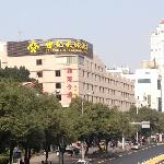 Photo de Shiji Changcheng Hotel