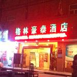 Photo de GreenTree Inn Jinhua Railway Station Express Hotel