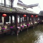 Photo de Shaoxing Hotel (Huanshan Road)