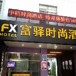 Photo of FX Hotel Suzhou Guanqian
