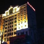 Foto de Everbright Business Hotel